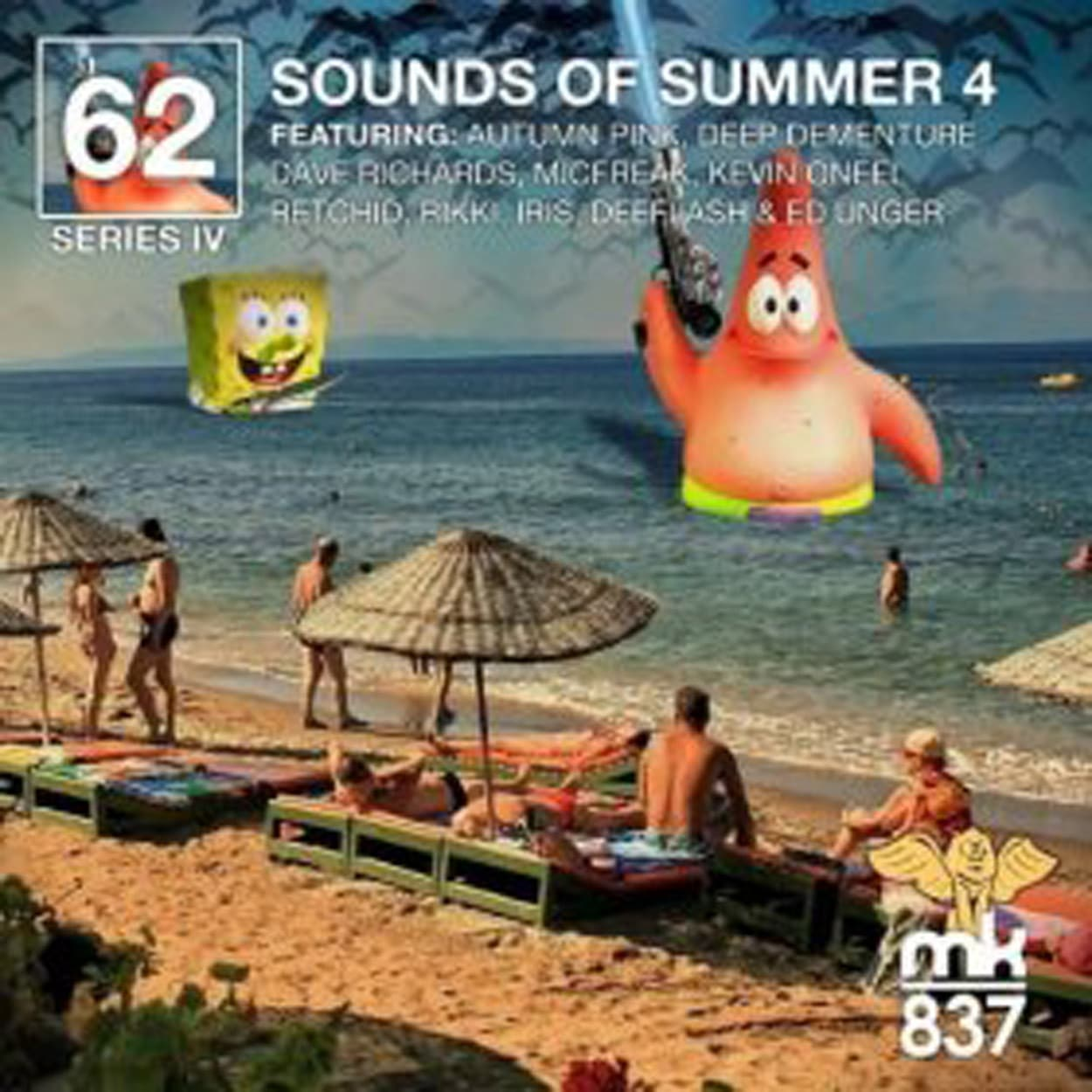 sounds for summer lg
